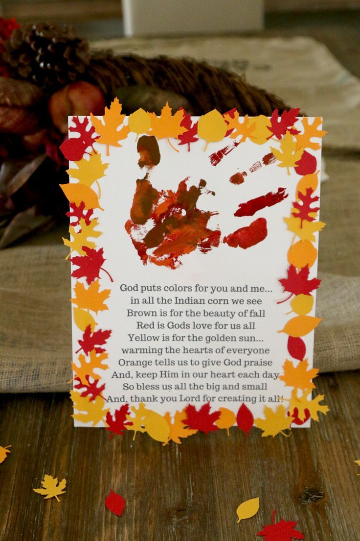Thanksgiving Hand Print Craft For Kids
