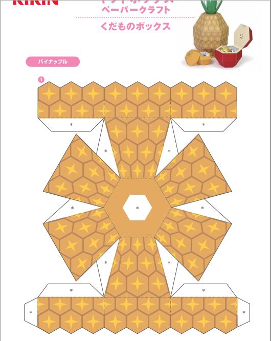 truncated cone template - outro modelo de abacaxi primeiro molde caixas