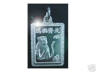 2065 chinese monkey zodiac pendant leo silver charm Real Sterling silver 925 pendant Charm jewelryLike this item find it at https://www.etsy.com/shop/princeofdiamonds