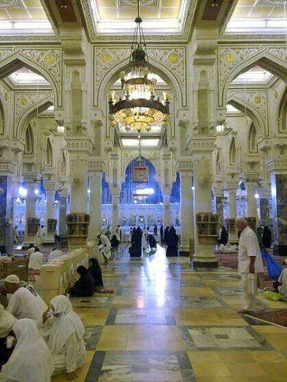 Fantastic Inside The Holy Mosque Makkah Masjid Al Haram Beautiful Evergreenethics Interior Chair Design Evergreenethicsorg