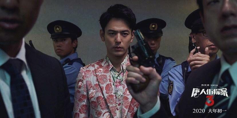 僕はチャイナタウンの名探偵3』野田昊♡妻夫木聡♡劇中カット in 2020 ...