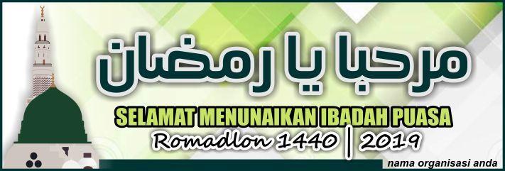 Banner Ramadan 1440 2019 Free Download Vector PDF Jpg CDR ...