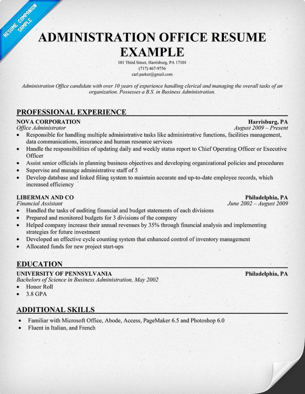Administration #Office Resume (resumecompanion) Resumes and - administrative resume examples