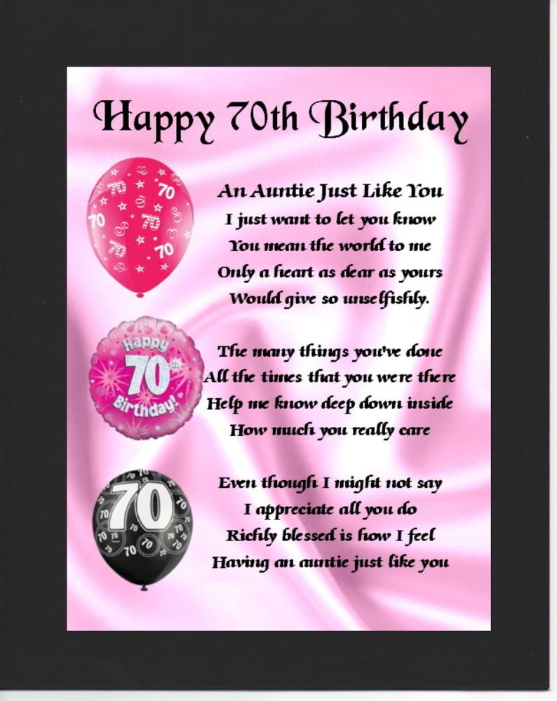 Personalised Mounted Poem Print 70th Birthday Design