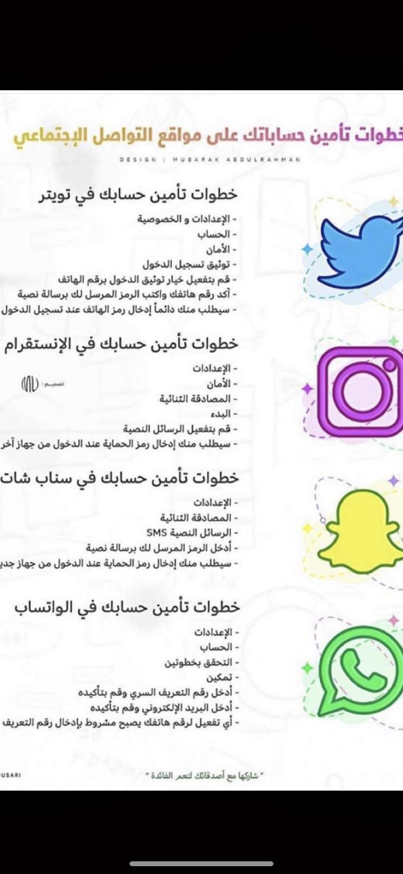 Pin By Mona El Roo7 On برامج ومواقع مهمه App Cute Animals Bullet Journal