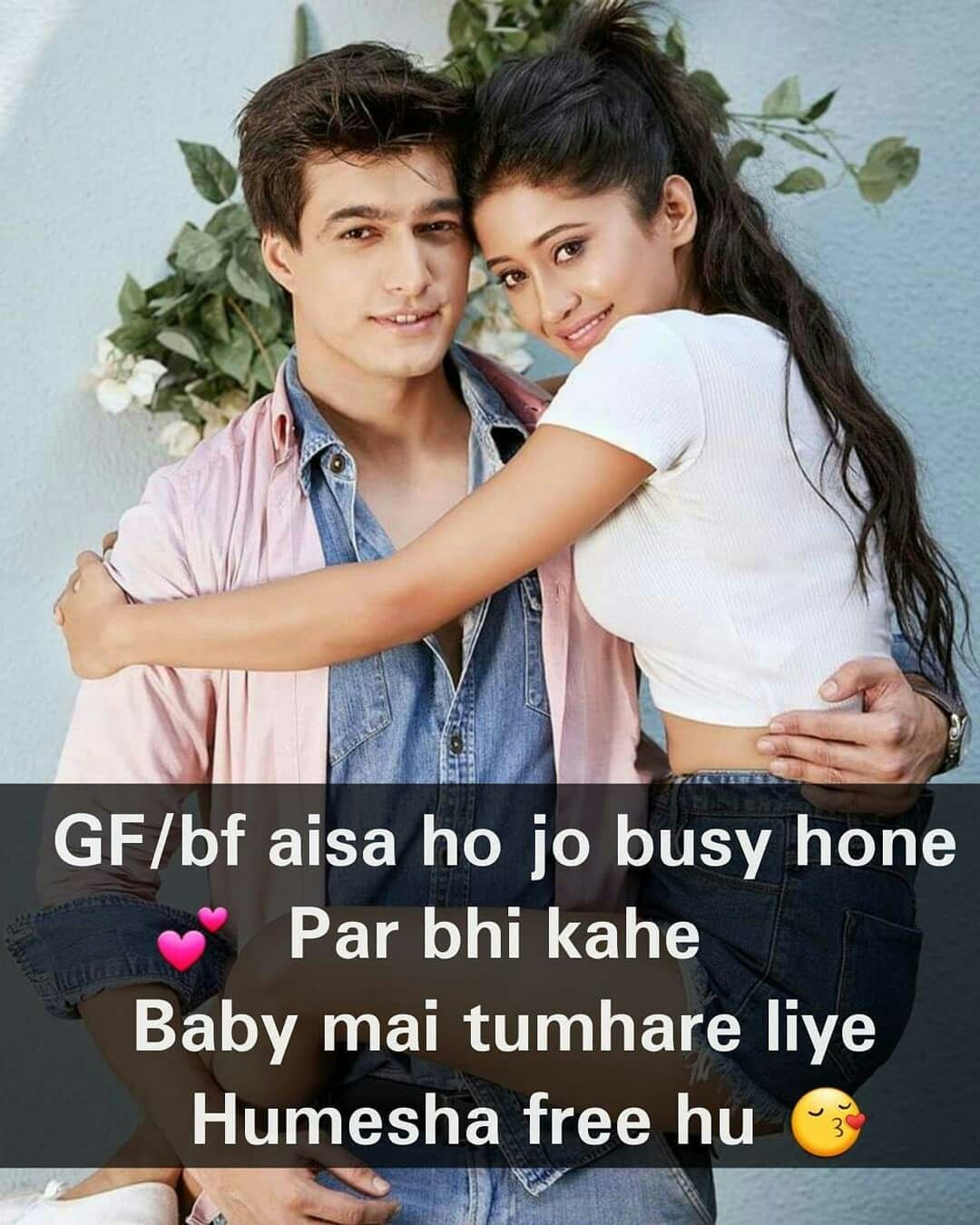 Yeh Sach Nahi Hai Cute Love Quotes Love Quotes Feelings Quotes