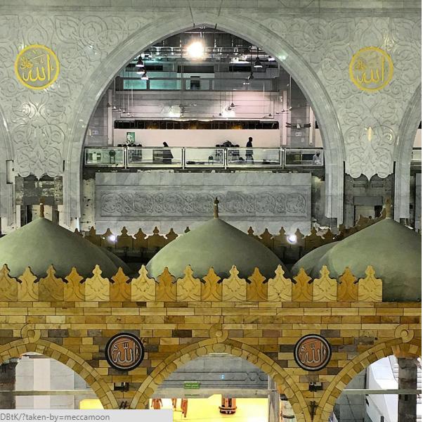 Makkah U C Holy Mosque Mataf Expansion Page 347 Mecca Masjid Mosque Makkah