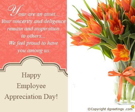 Wish Happy Employee Appreciation Day to your loved ones by sending ...