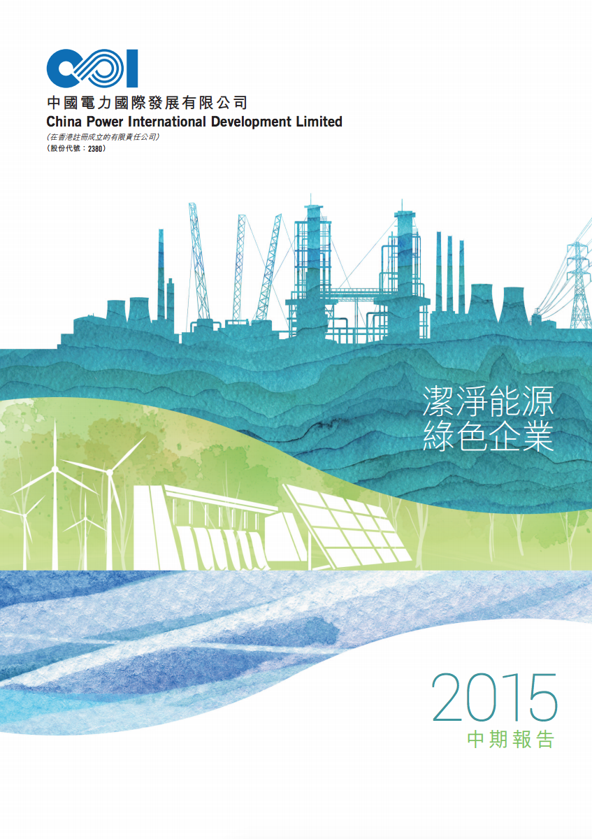 Ipo annual report 2020-18