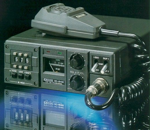 Icom IC-24E Two Meter FM Synthesized Amateur Radio Transceiver