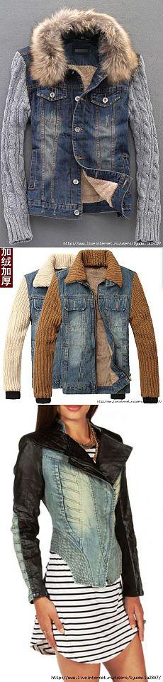 Идеи переделки кожаных и джинсовых курток + вязание | Своими руками