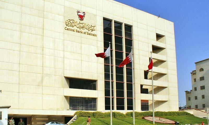 البحرين تطلب مساعدة مالية من أشقائها الخليجيين صحيفة وطني الحبيب الإلكترونية Retail Banking Islamic Bank Insurance Industry