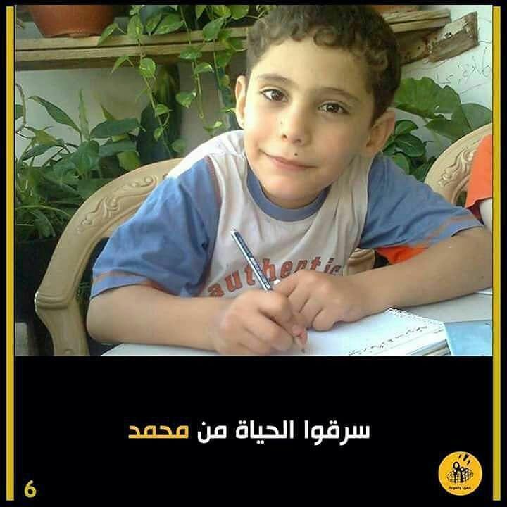 يروى أن.. قصة حصار وحرب من سوريا  #انقذوا_كفريا_والفوعه  @alsaudianet  Al-saudia.net