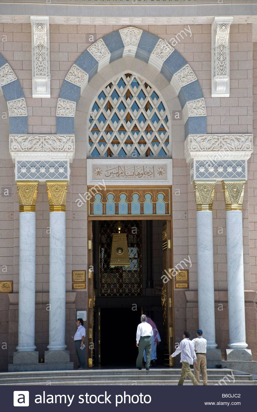 Download This Stock Image Doors Of The Makkah Gate Mosque Jam Digital Masjid Type Mini Prophet Al Nabawi Madinah Saudi Arabia B6gjc2 From Alamys Library