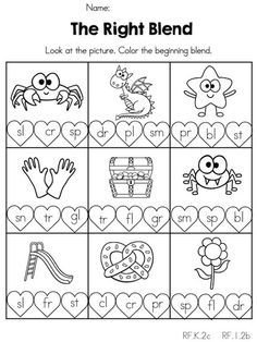 valentines day kindergarten literacy worksheets - Kindergarten Activity Pages