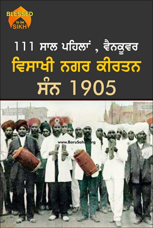 #PictureOftheDay 111 ਸਾਲ ਪਹਿਲਾਂ , ਵੈਨਕੂਵਰ ਵਿਸਾਖੀ ਨਗਰ ਕੀਰਤਨ ਸੰਨ 1905 Share & Spread this iconic picture!