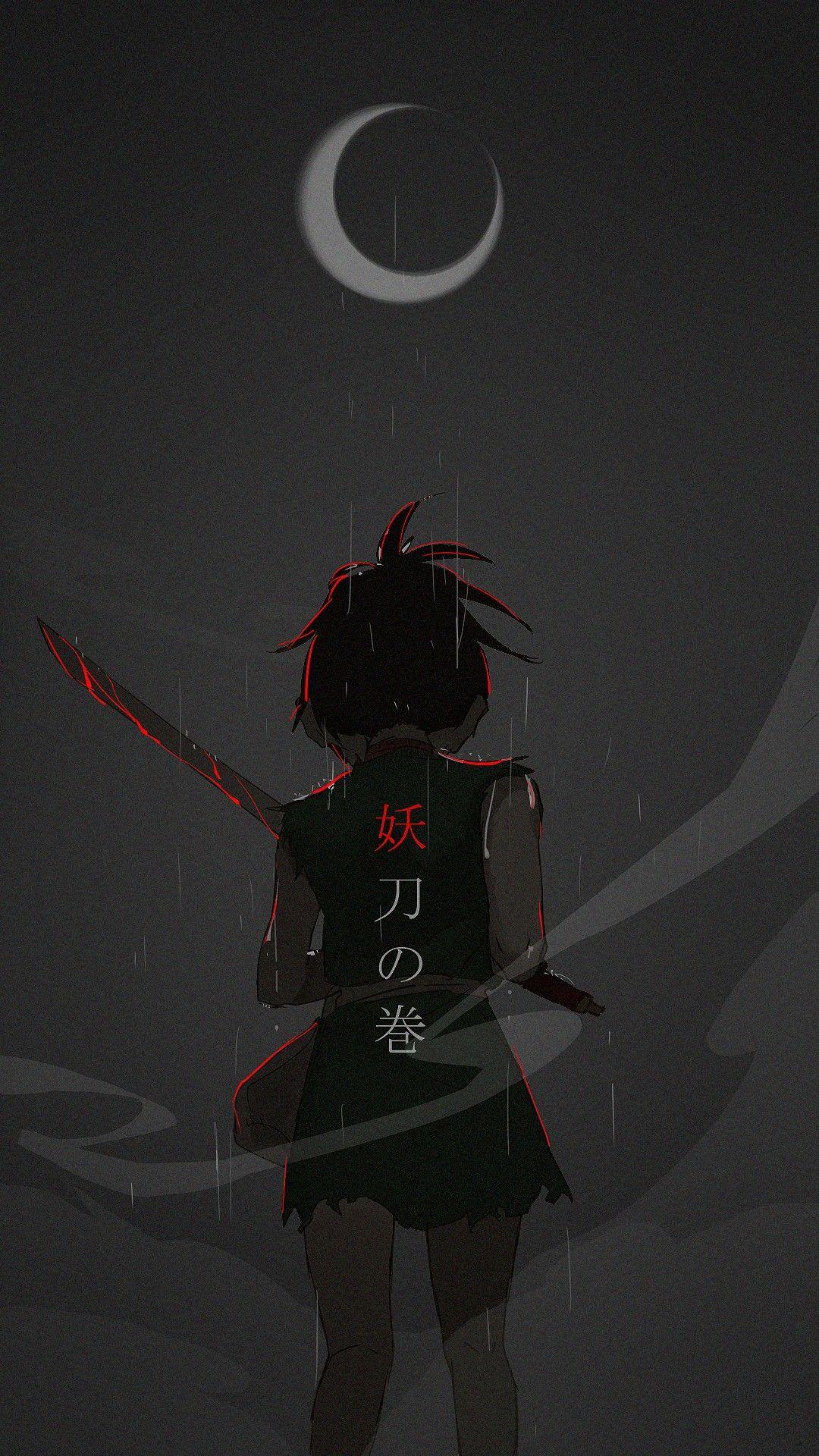 Dororo Anime Wallpaper Dark Anime Anime Scenery