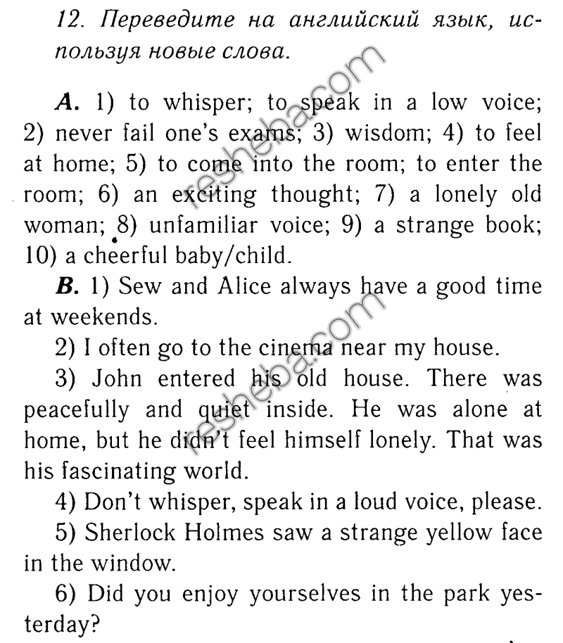 Ответы и решения задач учебник виленкина жохова чеснокова и шварцбурга 6 класс задача n