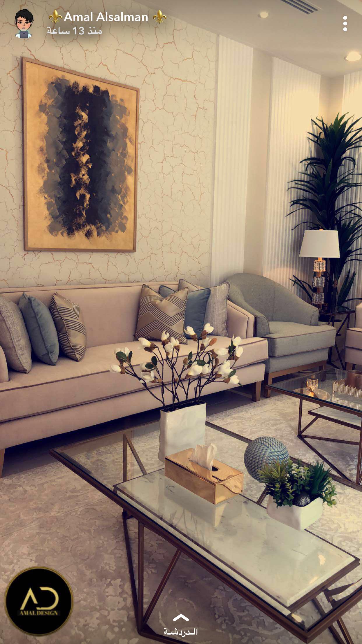 لاول مرة توليفة الجلد مع القماش المخمل تتألق في طقم الكنب هذا ميداس كنب غرف جلوس السعودية الكويت قطر Furniture Home Decor Living Room