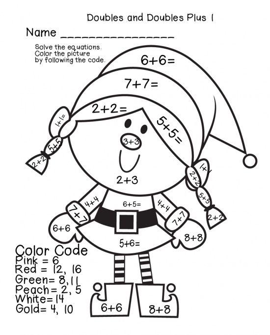 Christmas Math Coloring Sheets