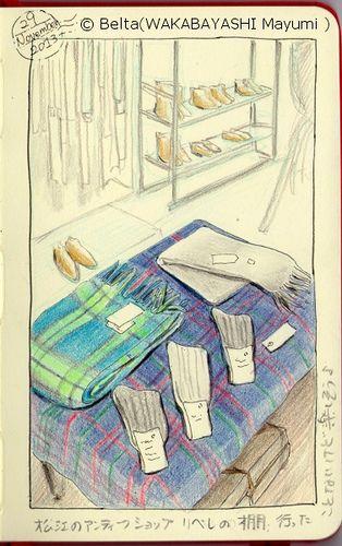 2013_11_29_libere_01_s 松江の古着矢さん リベレの棚。  for this drawing I used: pigma Faber castell polychromos Moleskine sketchbook  © Belta(WAKABAYASHI Mayumi )