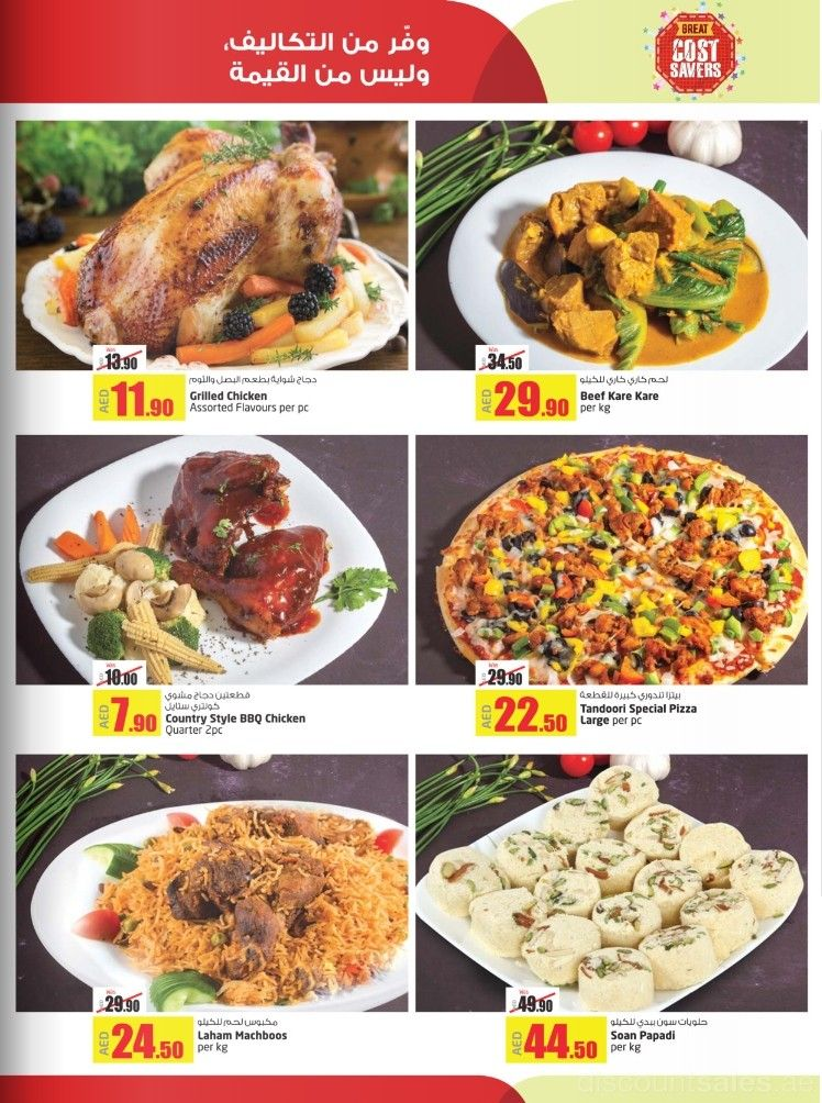 Ready-to Eat-Foods Special Offer @ Lulu | Discount Sales in UAE