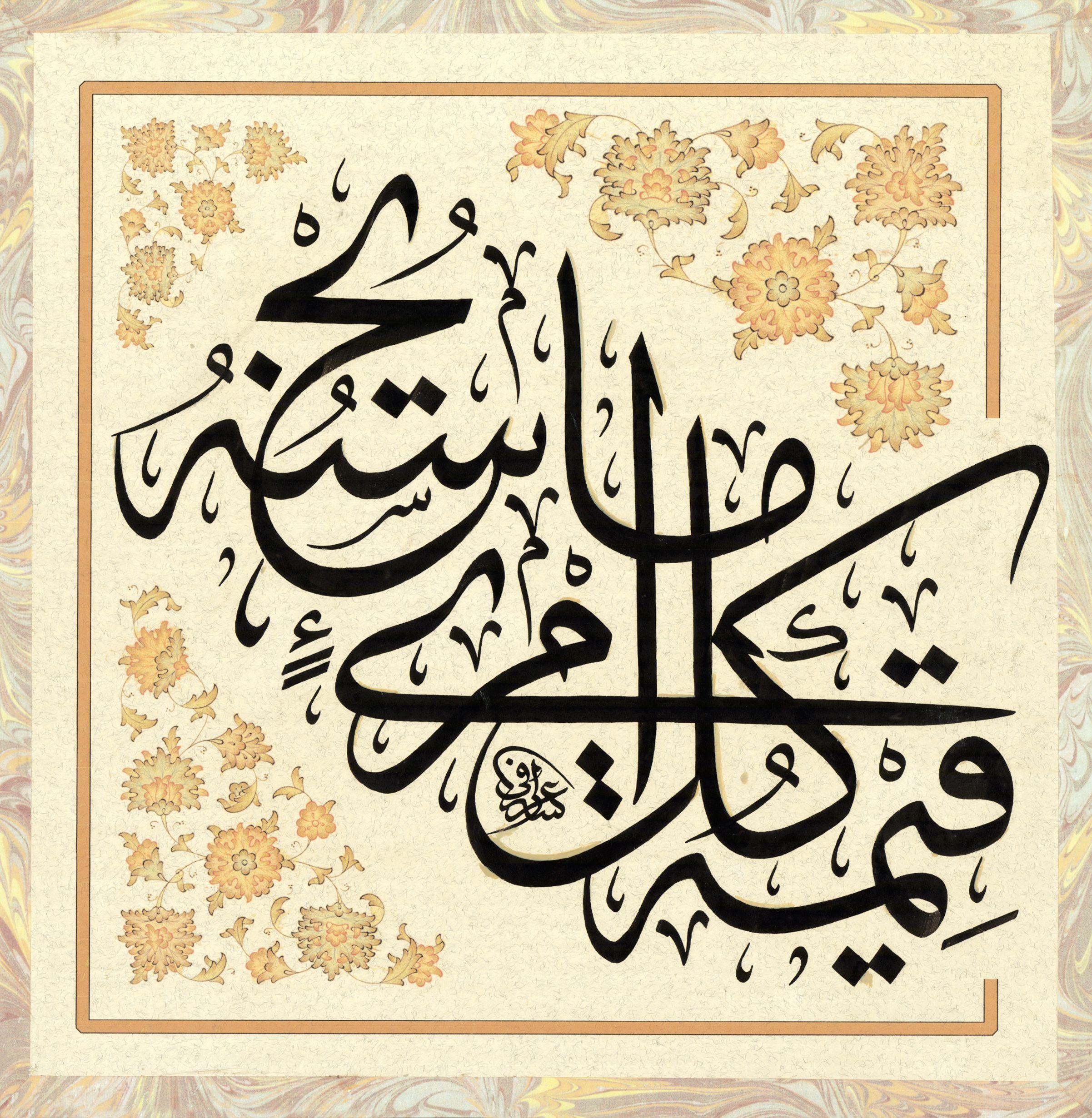 """قيمة كل امرئ ما يحسنه """"علي بن أبي طالب"""" Islamic art"""