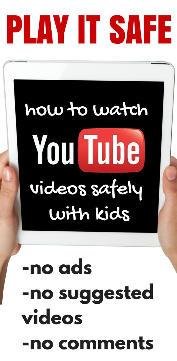 How to watch youtube videos safely with kids managing students how to show youtube videos without ads and inappropriate suggested videos ccuart Choice Image