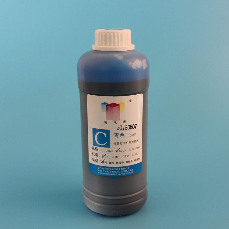500ml Universal Cyan Dye Refill Ink Kit For Canon Ip2780 Mp250 280 288 236 Mx368 378 Printer Ciss Cartridge Printer Ink Dye Ink Inkjet Printer Cyan Blue Printer