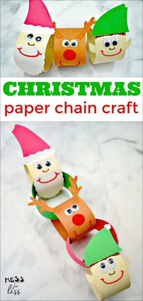 Christmas Paper Chain Craft
