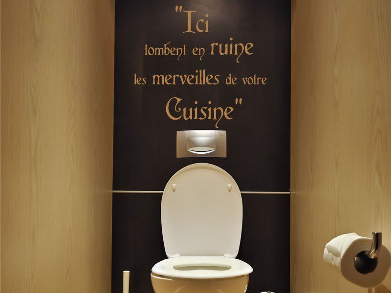 Magic stickers sticker d coratif mural sticker texte wc for Peinture toilettes zen