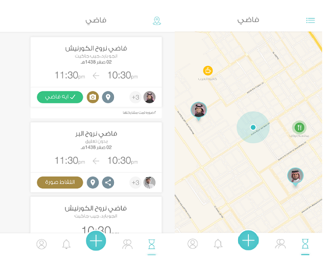 تحميل تطبيق فاضي العربي لأجهزة الأندرويد والأي أو إس تحميل تطبيق فاضي العربي لأجهزة الأندرويد والأي أو إس فاضي ه Map 10 Things Map Screenshot