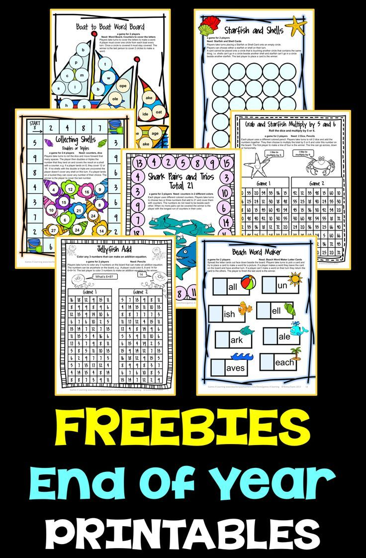 FREEBIES - End of Year Games Printables from Games 4 Learning - math ...