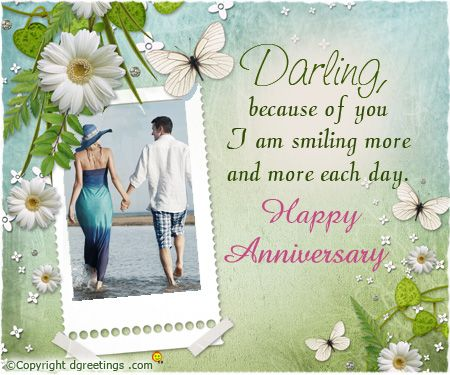 Dgreetings anniversary card for husband mascarrilla para el