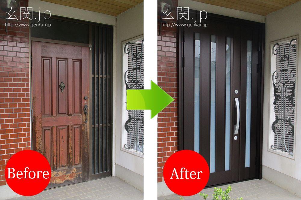 ダイワハウスの古くなった木製ドアの交換施工例 木製ドア ドアリフォーム ドア