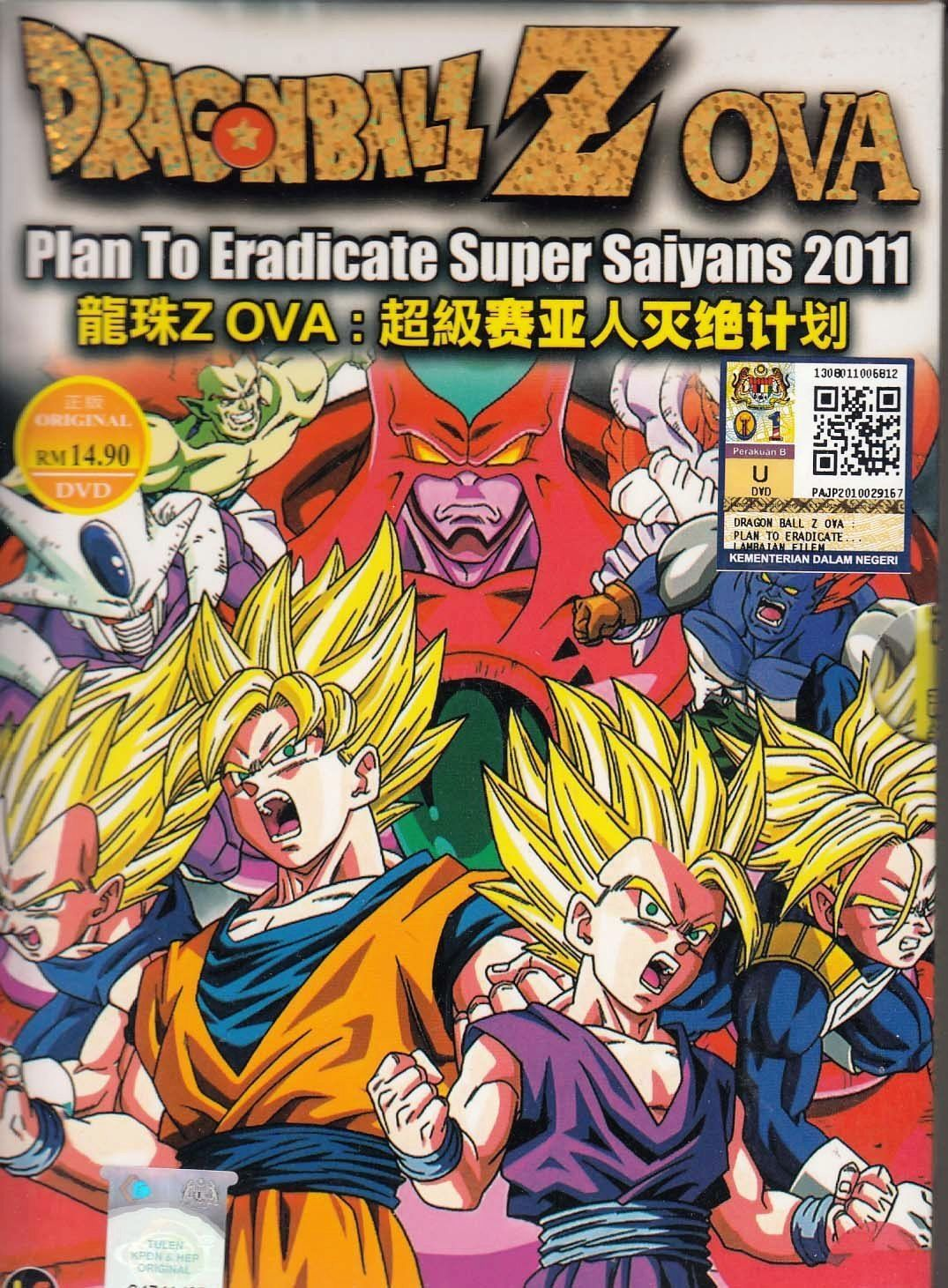 Dvd Anime Dragon Ball Z Ova Plan To Eradicate Super Saiyans 2011