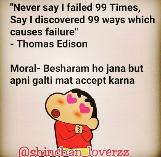 Pin By Vaishnavi Udaygiri On All Types Of Pagalpn Friendship Quotes Funny Fun Quotes Funny Bff Quotes Funny
