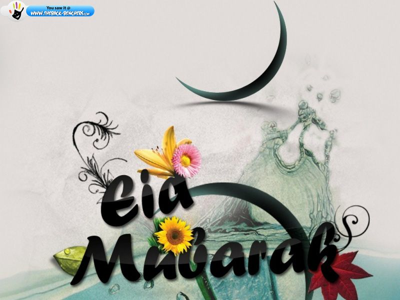 Top Idd Eid Al-Fitr Greeting - 4fab538cc3c750ea9e8b96c08fb8ceb9  Pictures_488322 .jpg