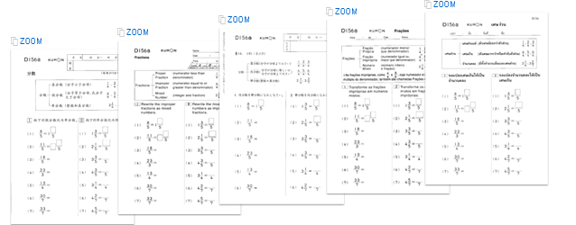 Math worksheets studied in various countries Kumon – Kumon Maths Worksheets