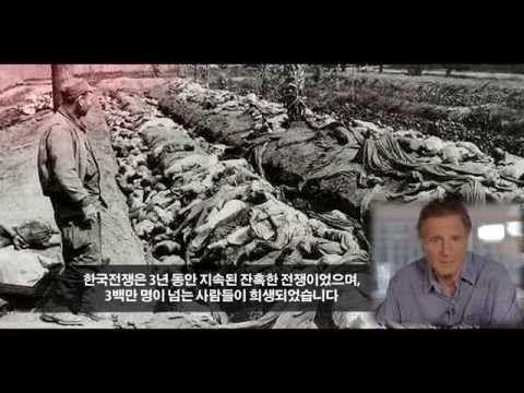 영화 인천상륙작전 _리암니슨 인사영상