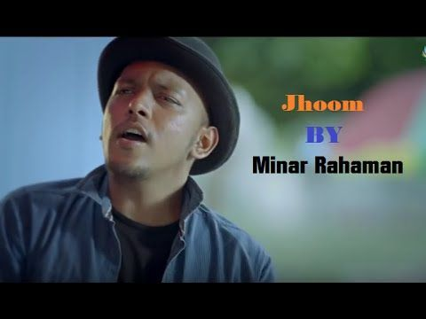 Video Bangla Music Video | Aha Re | by Minar | Superhit Bangla Song |  HD1080p