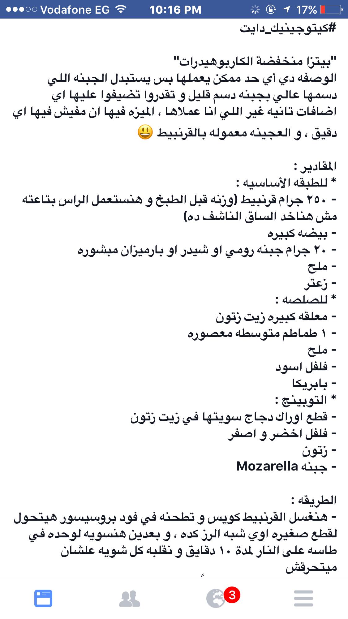 Pin By Leila Mahmoud On Fitness Corner