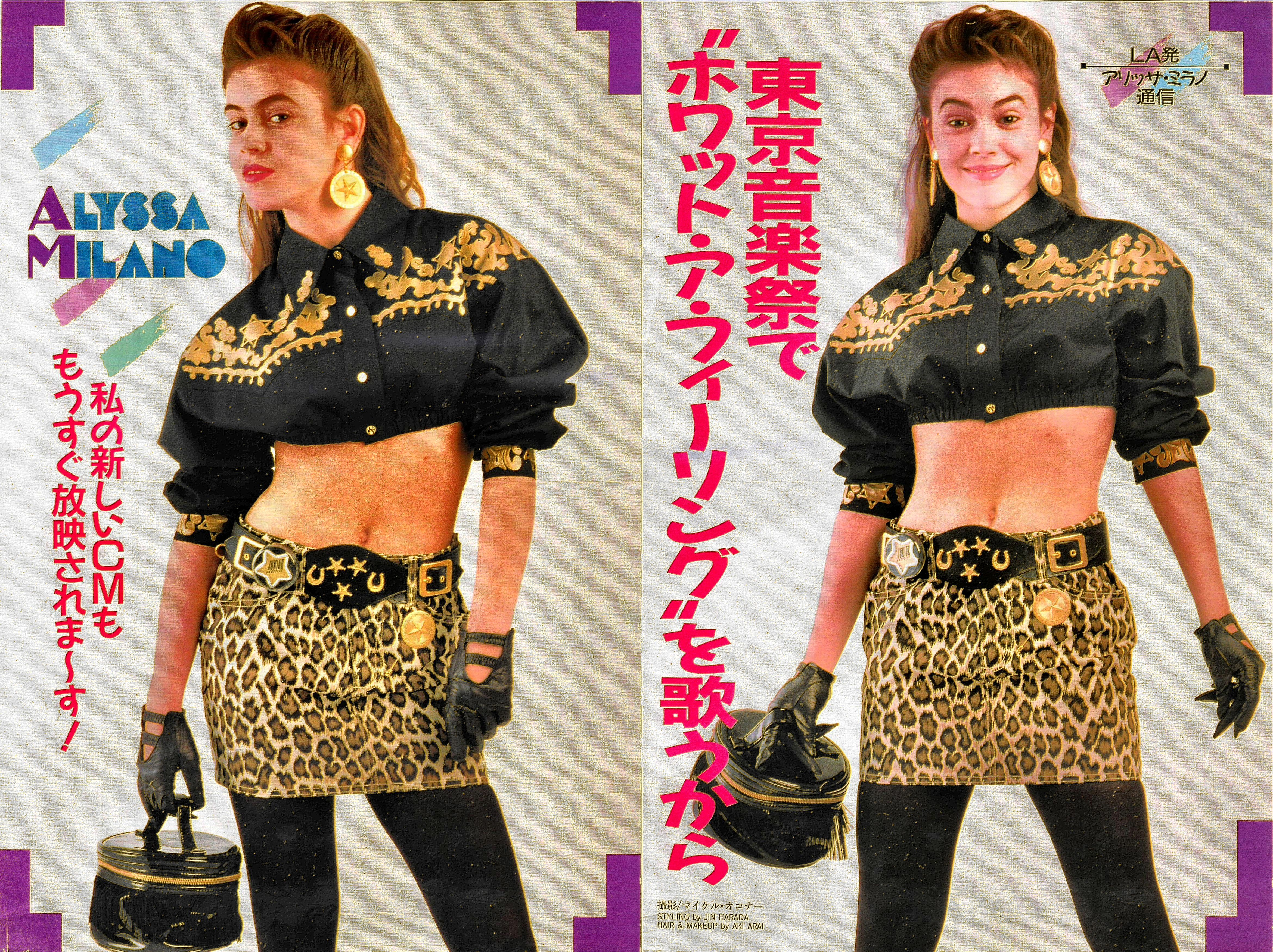 Two Alyssa Milano Pinups From Unknown 1980 S Japanese Magazine