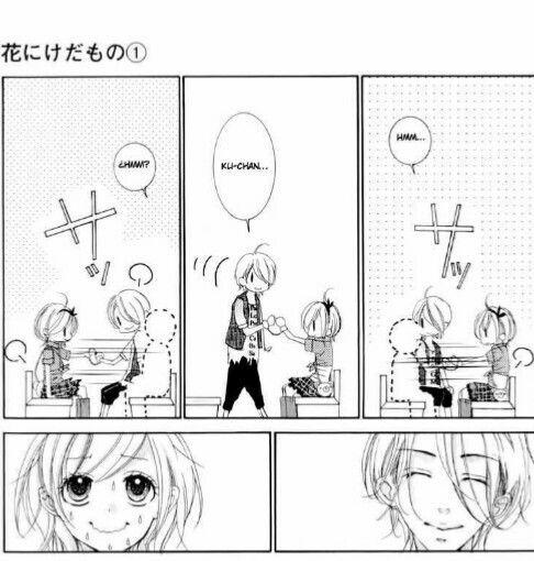 Ku-chan is too fast..