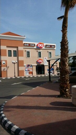 DQ in Jubail   Life in saudi arabia, Saudi arabia, Places ...