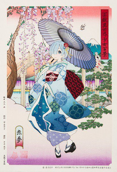 Re:Zero's Rem Travels to Japan as Limited-Edition Ukiyo-e