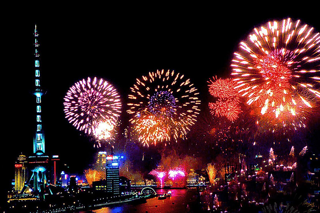 Shanghai Fireworks (With images) Fireworks, Best