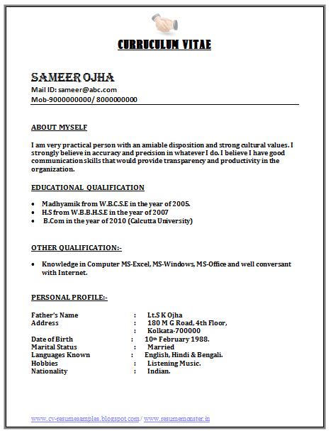 sample bpo resume for freshers