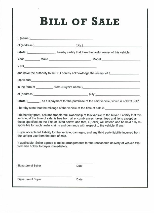 Blank Bill Of Sale Form