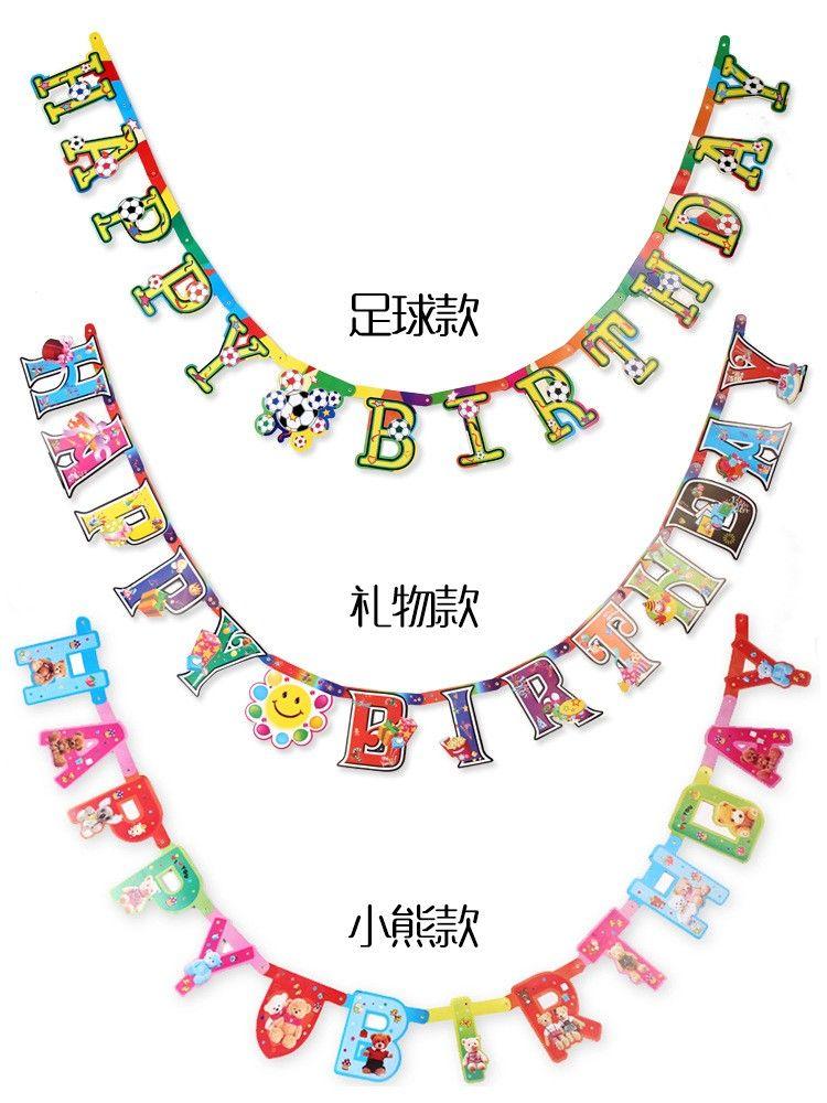33+ Happy birthday letter balloons price in pakistan trends